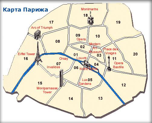 Карта парижа позволяет увидеть округи